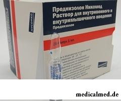 Преднизолон - препарат группы глюкокортикостероидов средней продолжительности действия