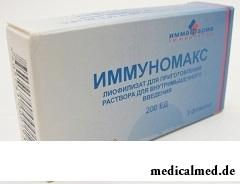 Condyloma nőkben: típusok, okok, tünetek és kezelés - Női Egészség - - Immunomax condyloma