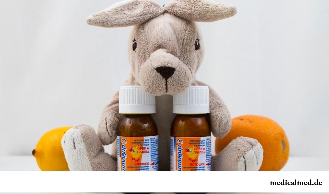 Сироп Цитовир-3 для детей