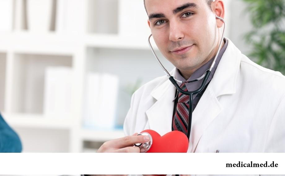 Кардиолог - прием, консультация, отзывы