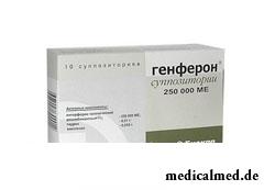 Лечение бартолинита генфероном