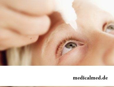 Лечение бельма на глазу