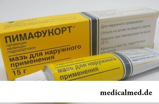 При лечение сепсиса больным назначаются кортикостероиды