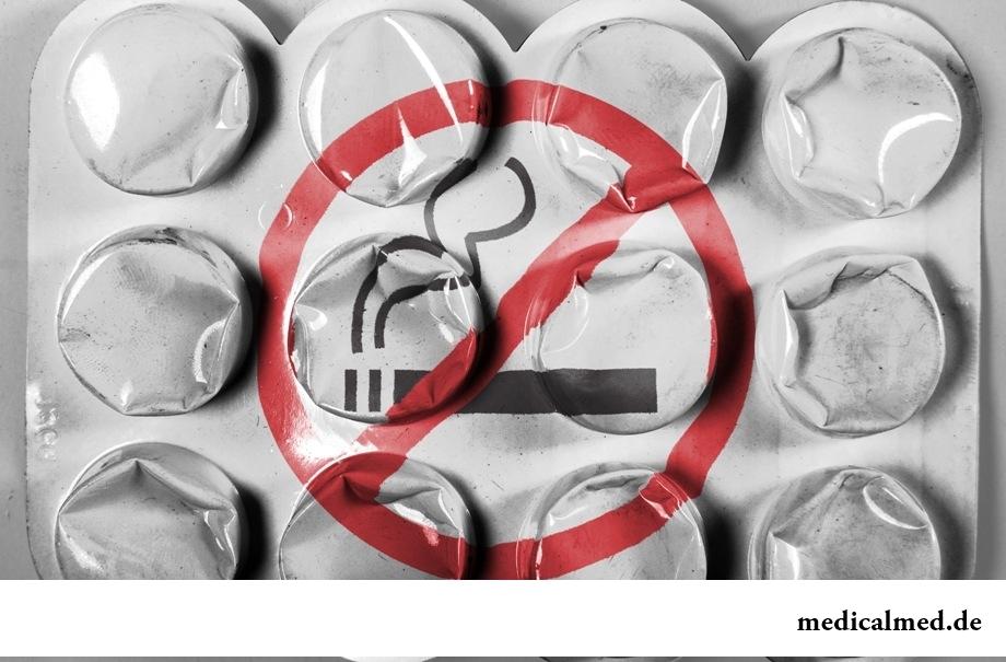 Таблетки от курения - цена, отзывы, инструкции
