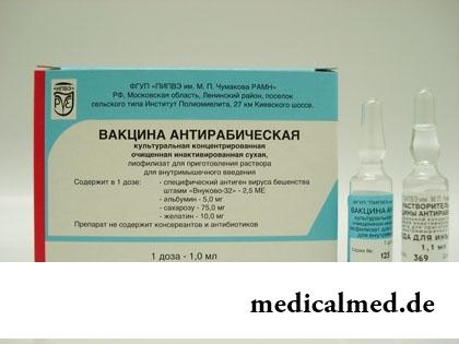 Вакцина, приготовленная на основе аттенуированного штамма вируса бешенства