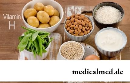 Витамин H - потребность, дефицит, содержание в продуктах